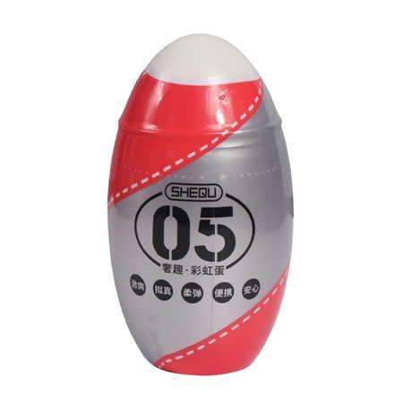 huevo masturbador estrias 5 color 5 shequ